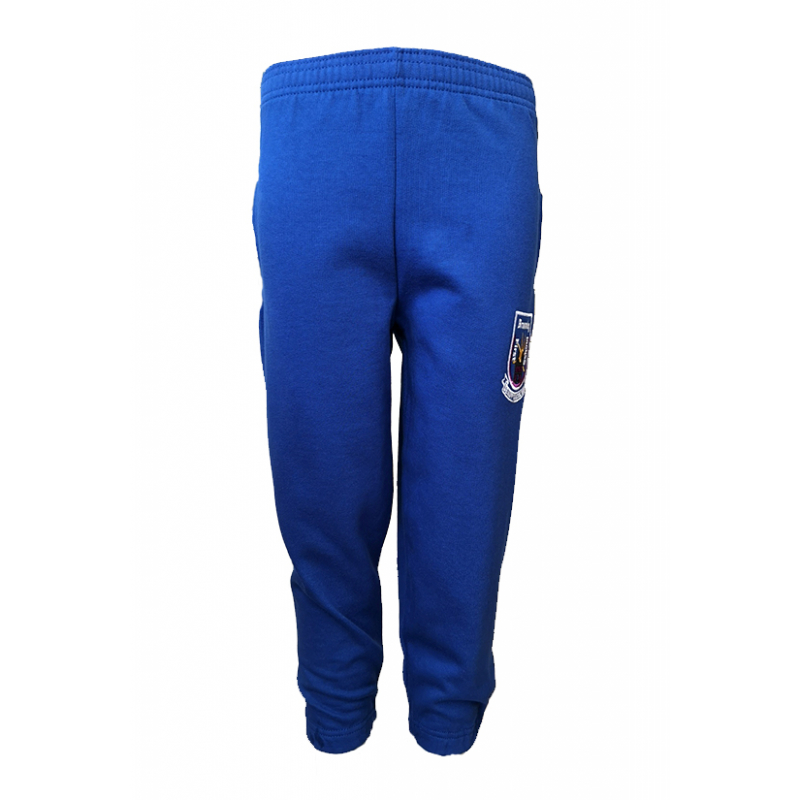 Broomley First School PE Joggers