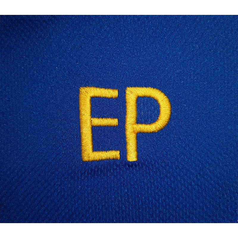 Highfield Middle Initials for PE garments