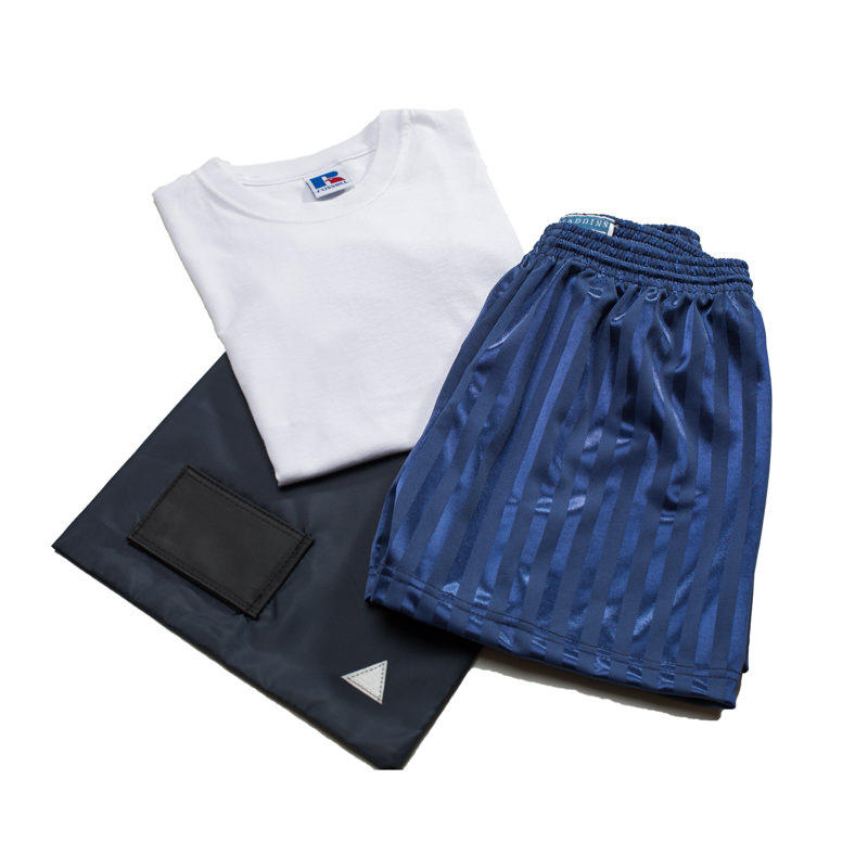 Bullion Lane Primary School PE Kit
